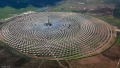 First solar thermal power plant